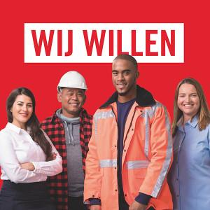 WSPR-WIJ-WILLEN-RoosvandeWerk